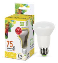 Лампа свд. зеркальная LED-R63-standart 8Вт 220В Е27 3000K 650Лм ASD