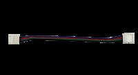 Соединитель LS50-RGB CС-CA 20см ASD