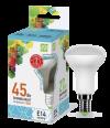 Лампа свд. зеркальная LED-R50-standart 5.0Вт 220В Е14 4000K 400Лм ASD